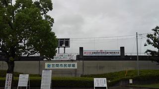 KIMG1873-05a0b.JPG
